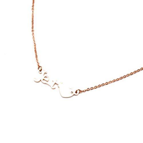 Collier-Fine-Chaine-Pendentif-Message-Je-taime-Acier-Or-Rose